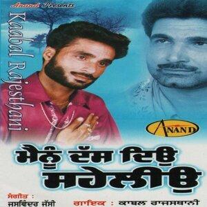 Kaabal Rajesthani 歌手頭像