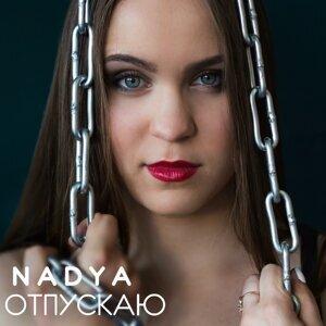 Nadya 歌手頭像