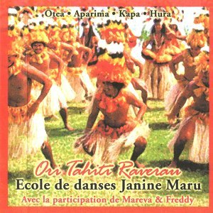Ecole de danses Janine Maru 歌手頭像