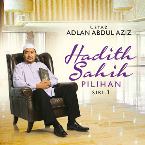 Ustaz Adlan Abdul Aziz 歌手頭像