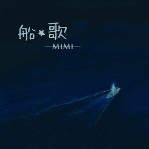麋麋樂團 (Mimi) 歌手頭像
