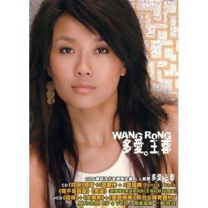 王蓉 (Rollin Wang)