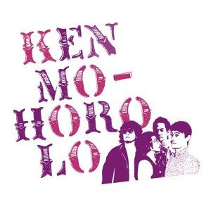 KENMO-HOROLO アーティスト写真