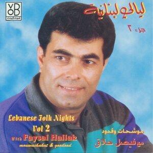 Faysal Hallak 歌手頭像