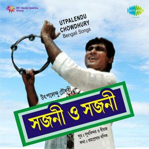 Utpalendu Chowdhury 歌手頭像