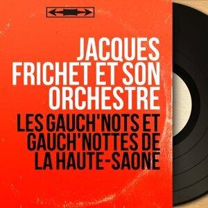 Jacques Frichet et son orchestre アーティスト写真