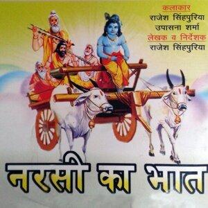 Rajesh Singpuria, Upasana Sharma アーティスト写真