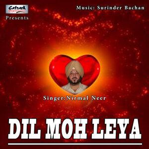 Nirmal Neer 歌手頭像