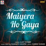 Ajay Tayade