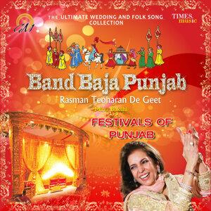 Minu Bakshi, Lakhwinder Wadali 歌手頭像
