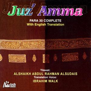 Alshaikh Abdul Rahman Alsudais & Ibrahim Walk 歌手頭像