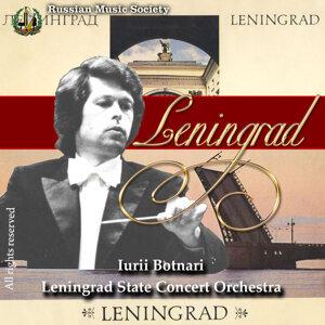 Leningrad State Concert Orchestra 歌手頭像