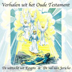 Willem Erné & Lutgard Mutsaers 歌手頭像