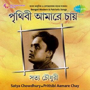Satya Chowdhury アーティスト写真