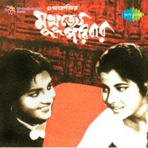 Pratima Banerjee, Nirmala Mishra 歌手頭像