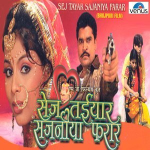 Sagar Sen 歌手頭像