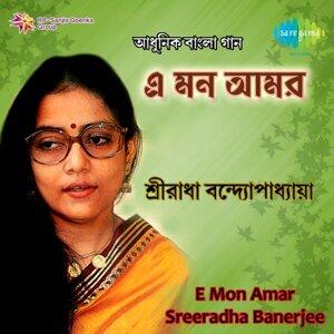 Sreeradha Banerjee アーティスト写真