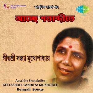 Geetashree Sandhya Mukherjee 歌手頭像