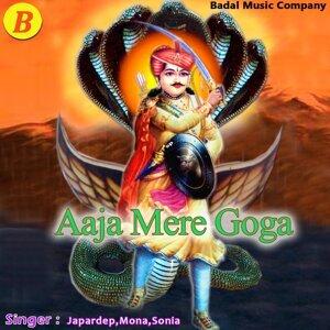 Japardep, Mona, Sonia 歌手頭像