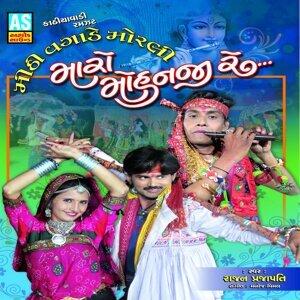 Rajan Prajapati 歌手頭像