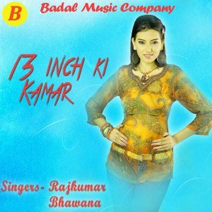 Rajkumar, Bhawana 歌手頭像