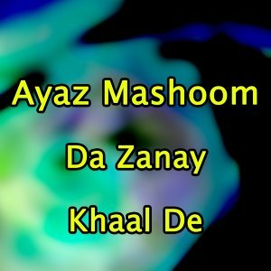 Ayaz Mashoom 歌手頭像