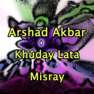 Arshad Akbar アーティスト写真