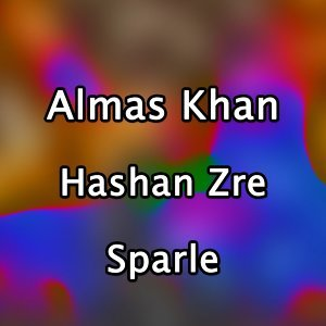 Almas Khan 歌手頭像