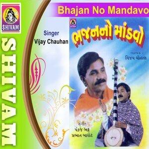 Vijay Chauhan 歌手頭像