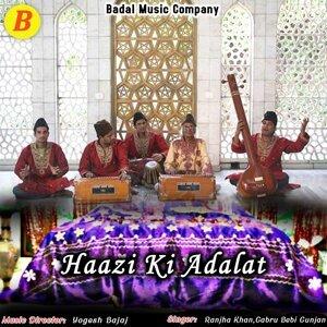 Ranjha Khan, Gabru Bebi Gunjan 歌手頭像