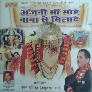 Raman Chopra 歌手頭像