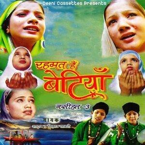 Shadab Sabri, Vikar Sabri 歌手頭像