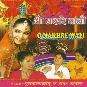 Reena Praveen, Gulfam, Sonu 歌手頭像