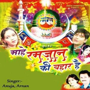 Anuja, Arnan 歌手頭像