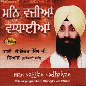 Bhai Joginder Singh Ji Riar 歌手頭像