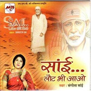 Sangeeta Sai 歌手頭像
