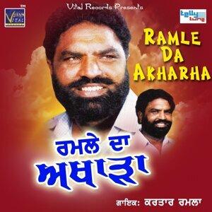 Kartar Ramla 歌手頭像