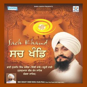 Bhai Surjeet Singh Rasila 歌手頭像