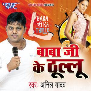 Anil Yadav 歌手頭像