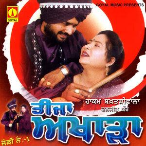 Hakam Bakhtarhiwala | Daljit Kaur 歌手頭像