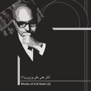Ali Naghi Vaziri
