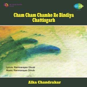 Alka Chandrakar 歌手頭像