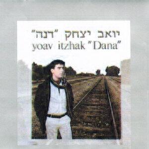 יואב יצחק