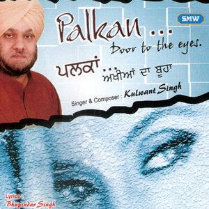 Kuwaljeet Singh 歌手頭像