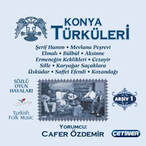 Cafer Özdemir 歌手頭像