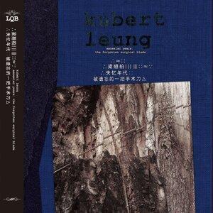 Kubert Leung 歌手頭像
