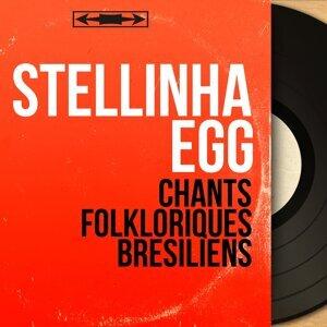 Stellinha Egg アーティスト写真