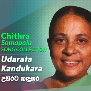 Chithra Somapala 歌手頭像