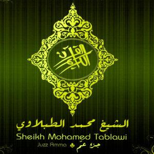 Sheikh Mohamed Tablawi アーティスト写真