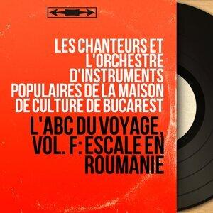 Les Chanteurs et l'Orchestre d'instruments populaires de la maison de culture de Bucarest アーティスト写真